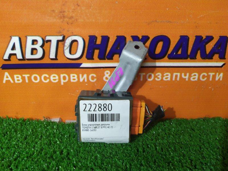 Блок управления дверьми Toyota Starlet EP91 4E-FE 85980-16030