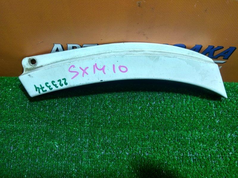Накладка на крыло Toyota Ipsum SXM10 3S-FE задняя левая