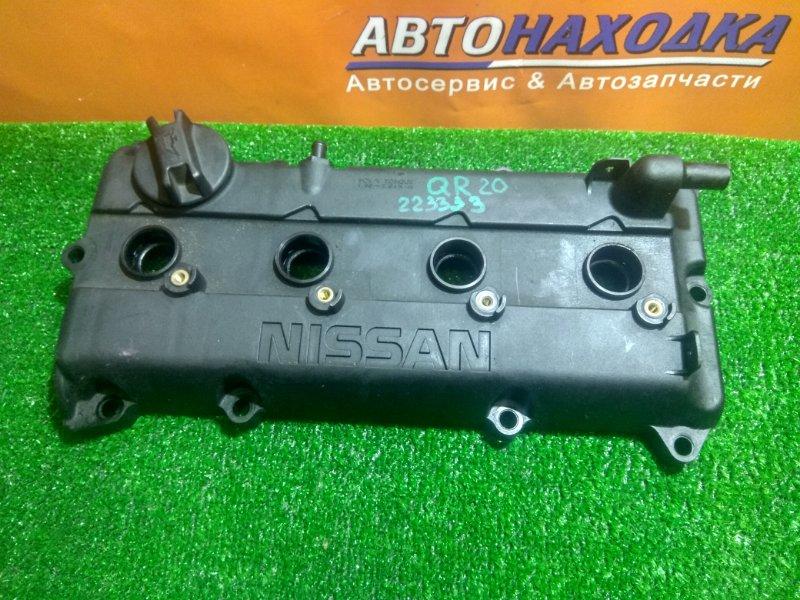 Крышка клапанная Nissan Serena C24 QR20DE