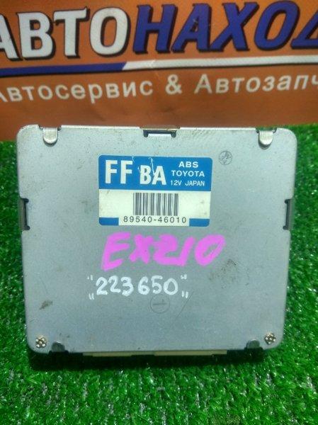 Блок управления Toyota Raum EXZ10 5E-FE 89540-46010 БЛОК УПРАВЛЕНИЯ ABS