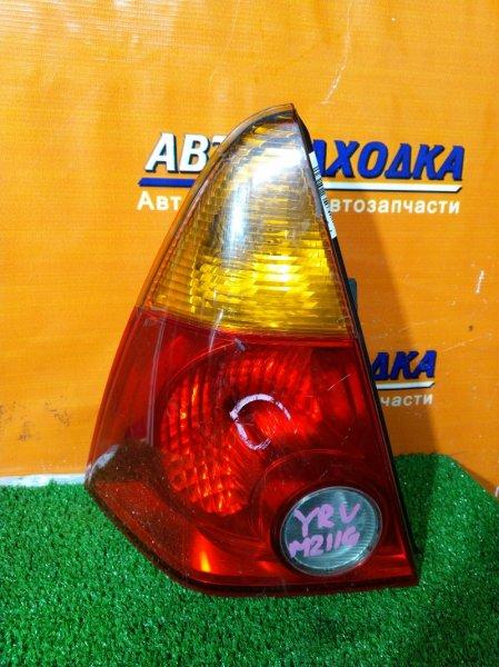 Фонарь задний Daihatsu Yrv M201G K3-VE левый 51682