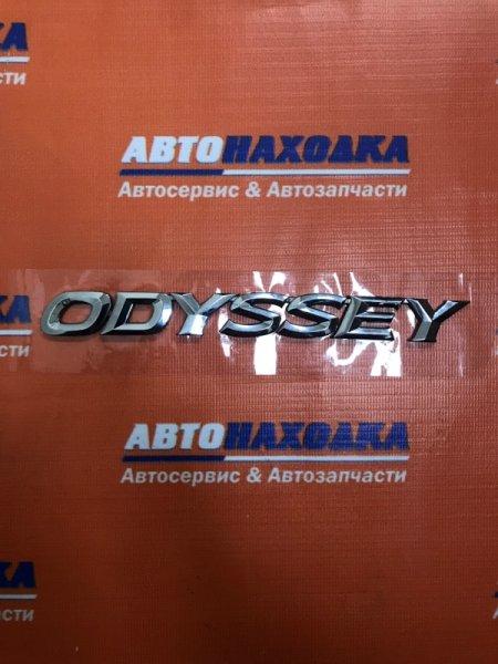 Эмблема Honda Odyssey