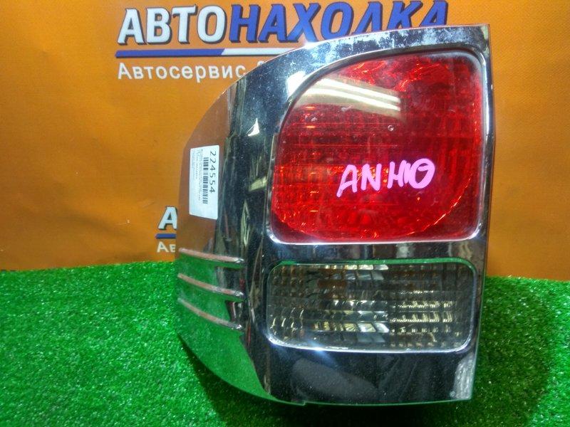 Фонарь задний Toyota Alphard ANH10 2AZ-FE правый 58-5 + ХРОМ НАКЛАДКА