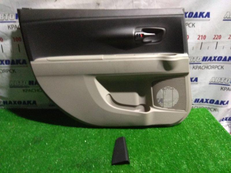 Обшивка двери Toyota Passo Sette M502E 3SZ-VE 2008 задняя левая 67640-B1050-E0 RL