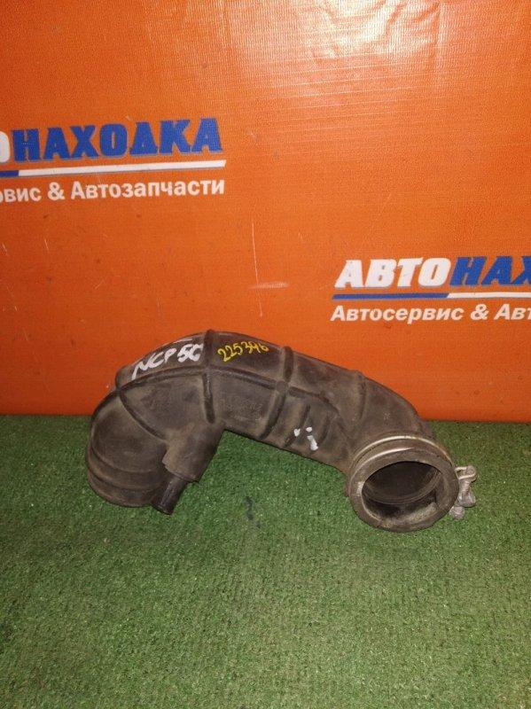 Патрубок воздушного фильтра Toyota Probox NCP50 1NZ-FE 2002 17880-21050