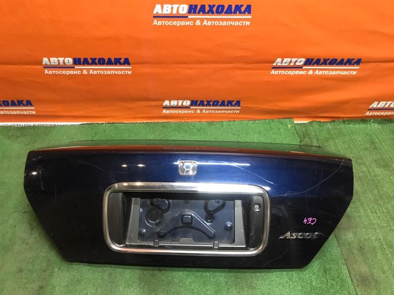 Крышка багажника Honda Ascot CE4 G20A синяя, без вмятин, незначительные царапины.