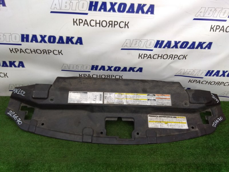 Накладка на телевизор Ford Explorer UN152 2001 передняя верхняя F75B-19E525-AB Защита пластиковая на
