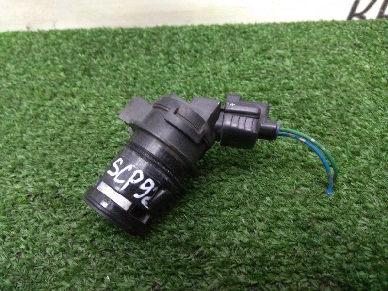 Мотор омывателя Toyota Belta SCP92 2SZ-FE 2005 85330-21010 на лобовое стекло, с фишкой