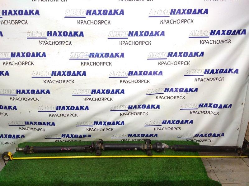 Карданный вал Toyota Kluger MCU25W 1MZ-FE 2000 3 части, пыльник под замену, подвесные и