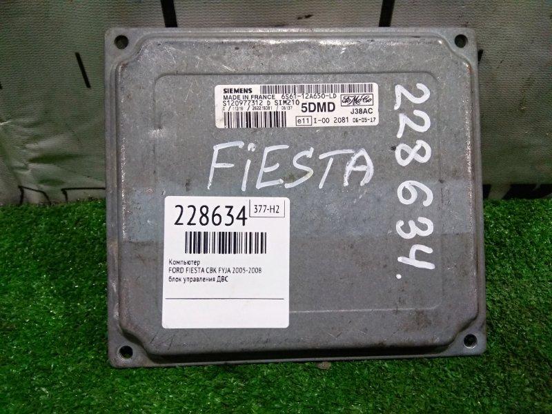 Компьютер Ford Fiesta CBK FYJA 2005 6S6112A650LD блок управления ДВС