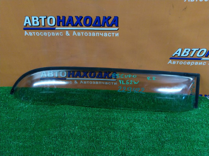 Ветровик Suzuki Escudo TL52W J20A 1997 задний правый 4-Х ДВЕРНЫЙ