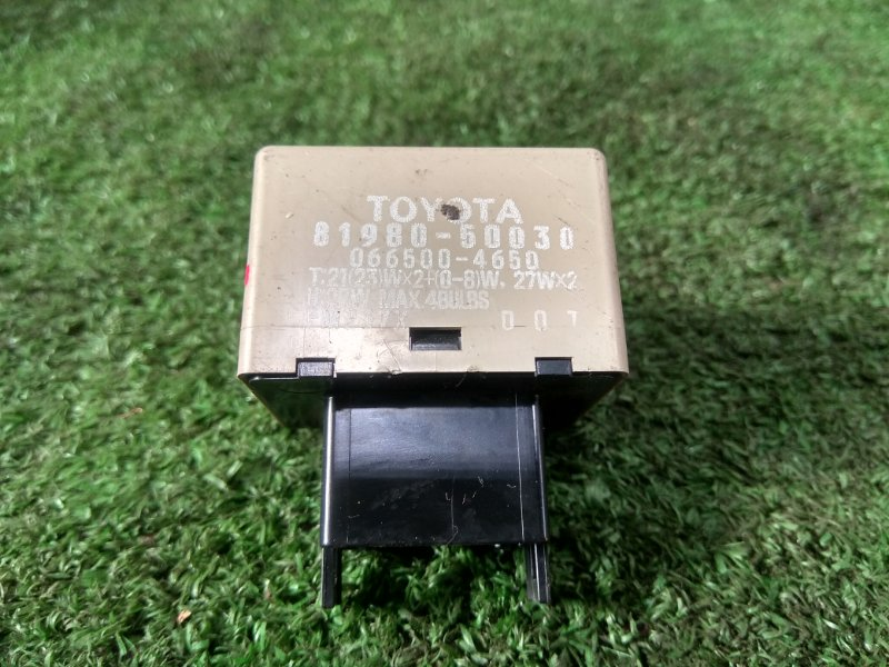Реле Toyota Funcargo NCP21 1NZ-FE 1999 81980-50030 на поворотники