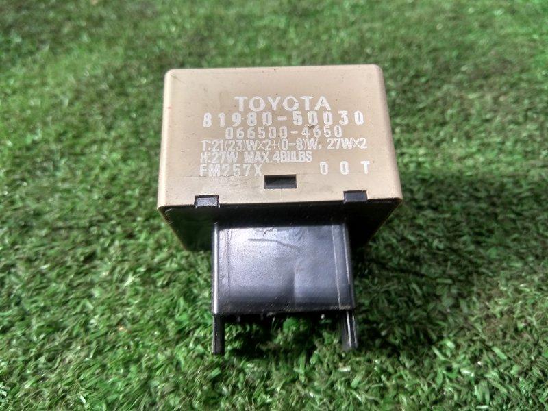 Реле Toyota Platz NCP12 1NZ-FE 1999 81980-50030 на поворотники