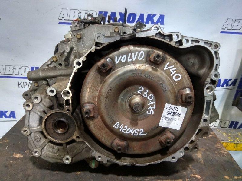 Акпп Volvo V40 VW17 B4204S2 2000 55-50SN, 30882661 55-50SN. пробег 102 т.км.
