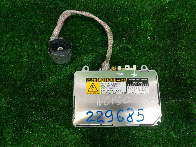 Блок розжига ксенона Toyota Ist NCP61 1NZ-FE 2002 85967-30040 под лампу D2R/D2S