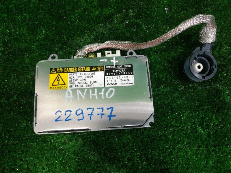 Блок розжига ксенона Toyota Alphard ANH10W 2AZ-FE 2002 85967-30040 под лампу D2R/D2S