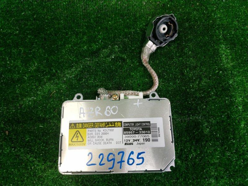 Блок розжига ксенона Toyota Noah AZR65G 1AZ-FSE 2001 85967-33010 под лампу D2R/D2S