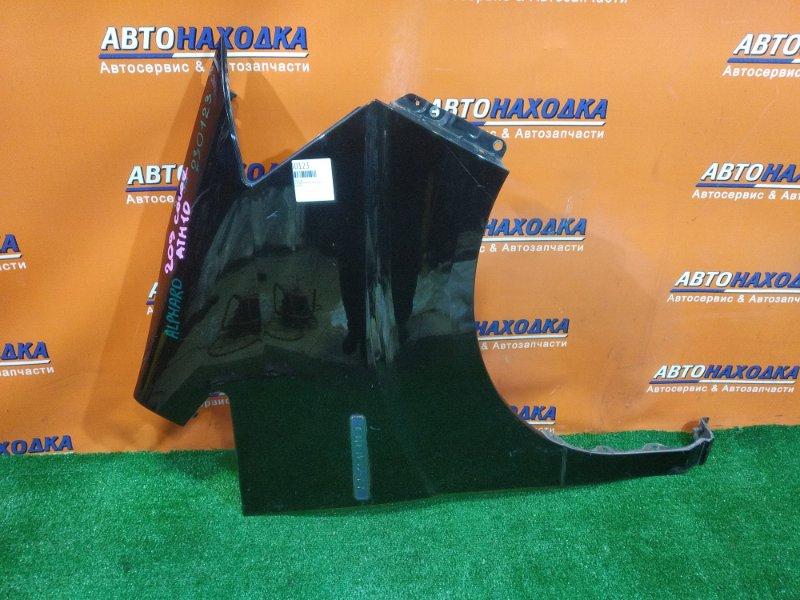 Крыло Toyota Alphard Hybrid ATH10 2AZ-FXE переднее правое
