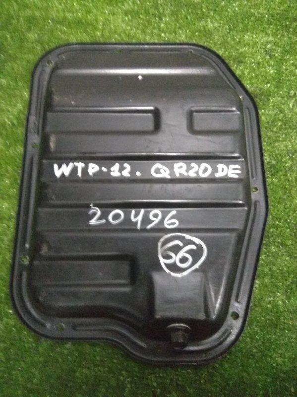 Поддон Nissan Primera WTP12 QR20DE 0 К66 стальной