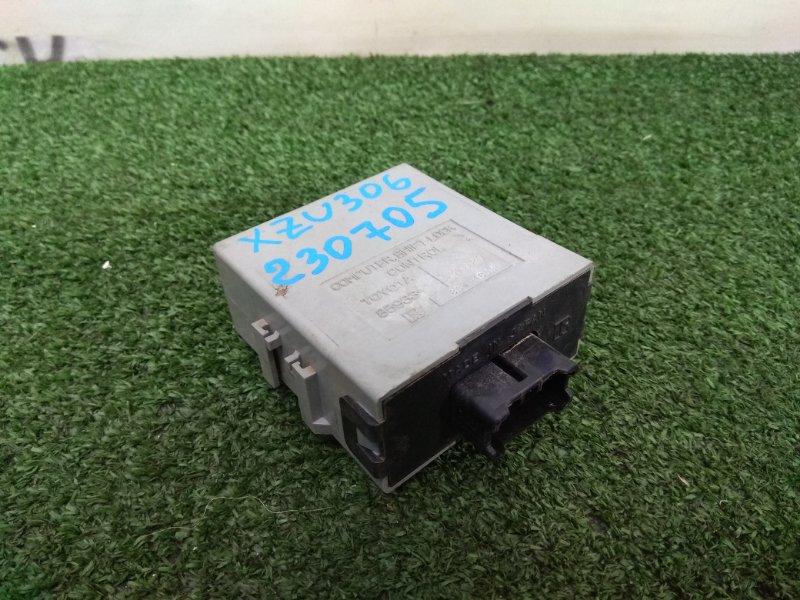 Компьютер Toyota Dyna XZU306M S05D 1999 85933-37020 блок управления центральным замком
