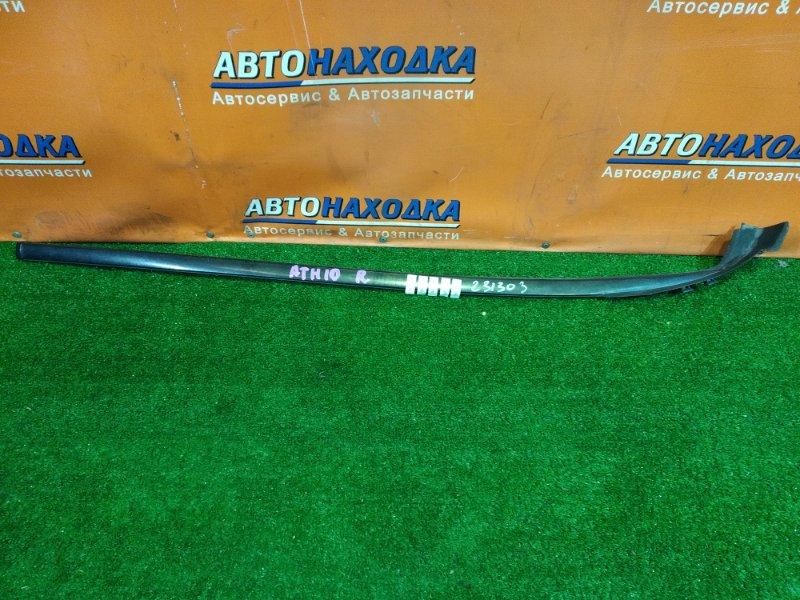 Молдинг лобового стекла Toyota Alphard Hybrid ATH10 2AZ-FXE правый