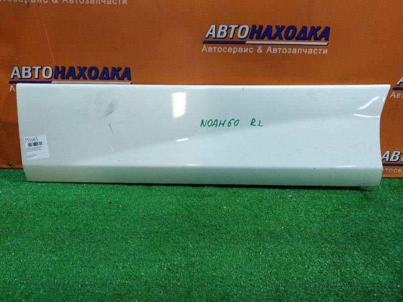 Накладка на дверь Toyota Noah AZR60 1AZ-FSE задняя левая нижняя 76906-28080