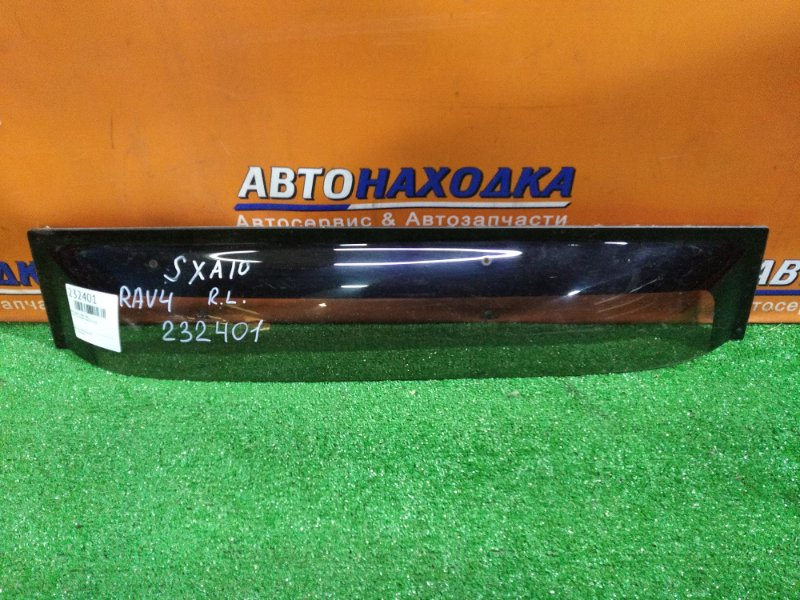 Ветровик Toyota Rav4 SXA10 3S-FE задний левый