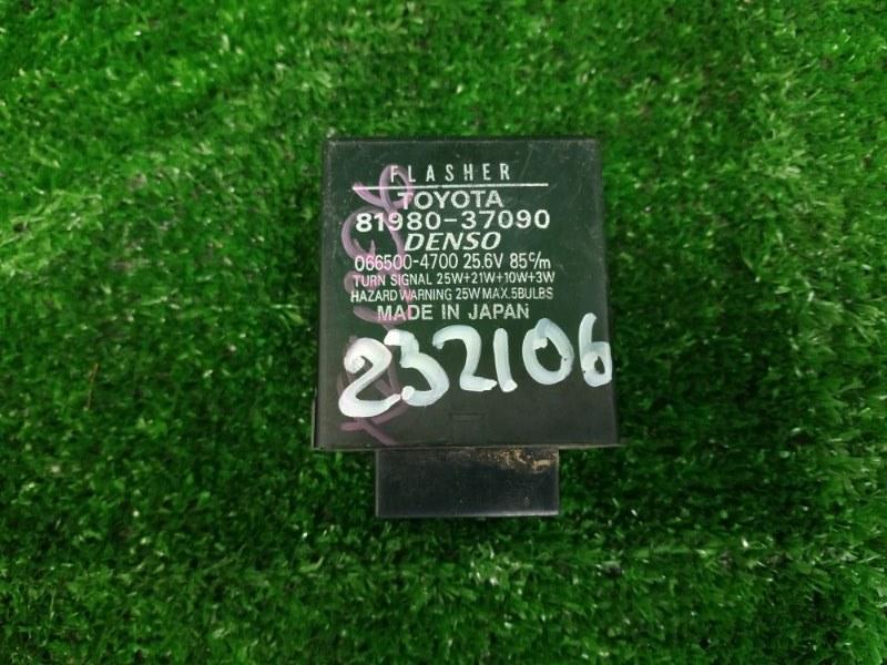 Реле Toyota Dyna XZU306M S05D 81980-37090, 066500-4700 24V, реле поворотов, Denso 066500-4700, TOYOTA 81980-37090