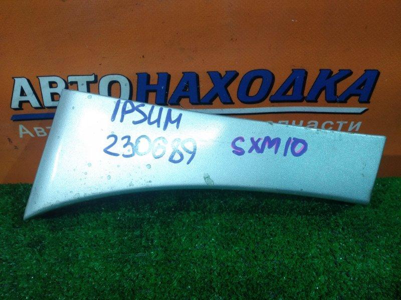 Накладка на крыло Toyota Ipsum SXM10 3S-FE передняя левая нижняя 76912-44010 САПОЖОК