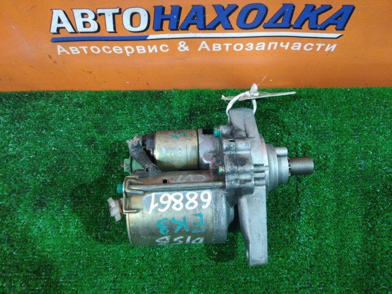 Стартер Honda Hr-V GH1 D15B P2C, SM-44212 БЕЗ КЛЮВА, CIVIC EK3