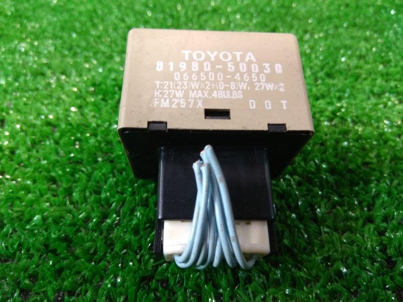 Реле Toyota Ipsum ACM21W 2AZ-FE 2001 81980-50030 на поворотники