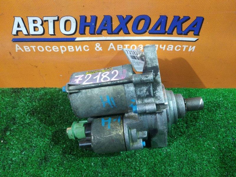Стартер Honda Hr-V GH1 D15B P2C, SM-44212 БЕЗ КЛЮВА, CAPA GA4,