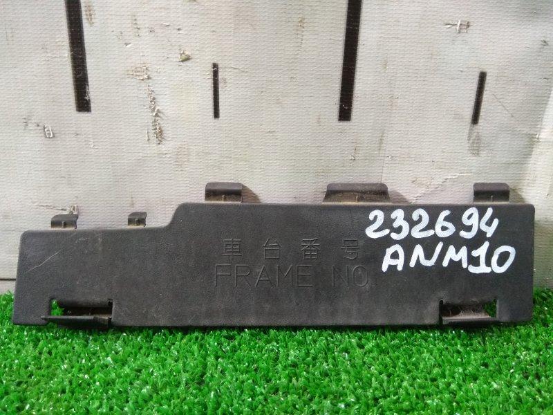 Заглушка Toyota Isis ANM10G 1AZ-FSE 2004 55783-44020 заглушка номера кузова