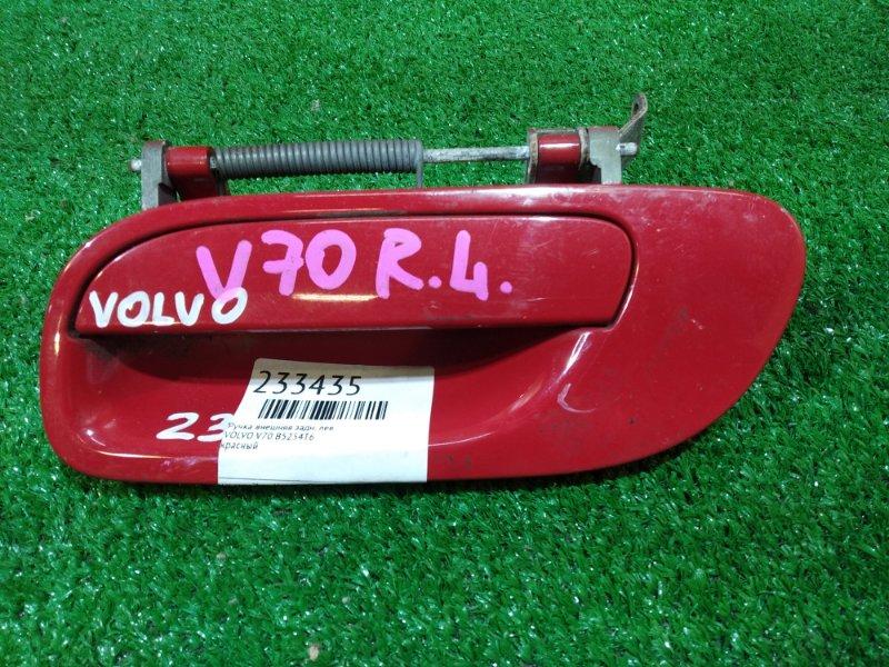 Ручка внешняя Volvo V70 BW5 B5254T6 задняя левая