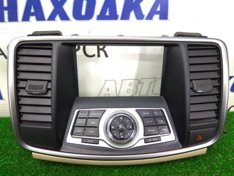 Консоль магнитофона Nissan Teana J32 VQ25DE 2008 210351JN20A ХТС, блок кнопок с центральной консоли