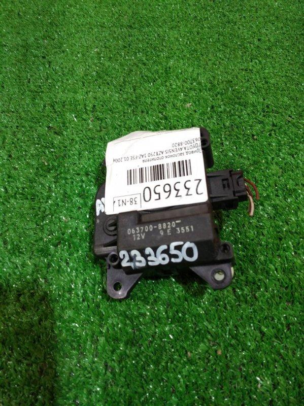 Привод заслонок отопителя Toyota Avensis AZT250 1AZ-FSE 01.2004 063700-8820 5 контактов ( изменение