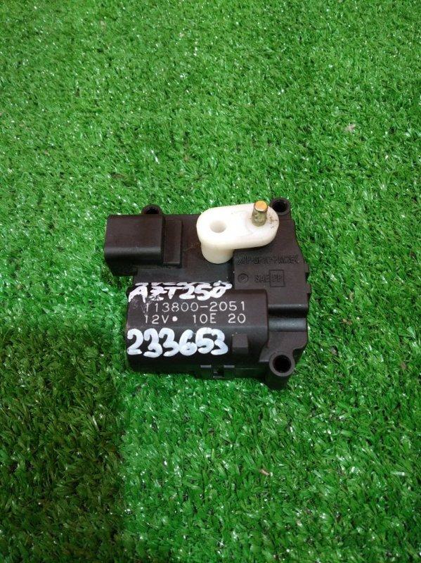 Привод заслонок отопителя Toyota Avensis AZT250 1AZ-FSE 01.2004 113800-2051