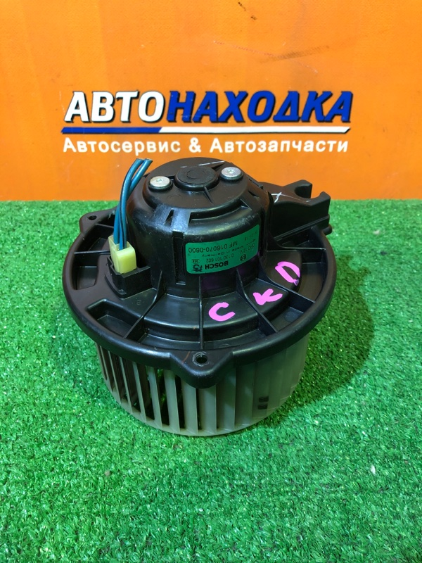 Мотор печки Toyota Avensis AZT250 1AZ-FSE 01.2004 0130101602, MF016070-0600