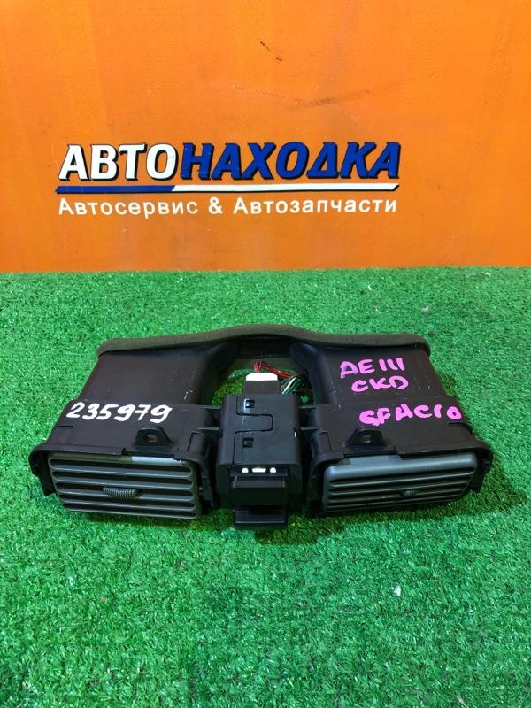 Кнопка аварийки Toyota Corolla Spacio AE111 4A-FE 06.2000 +ВОЗДУХОВОДЫ
