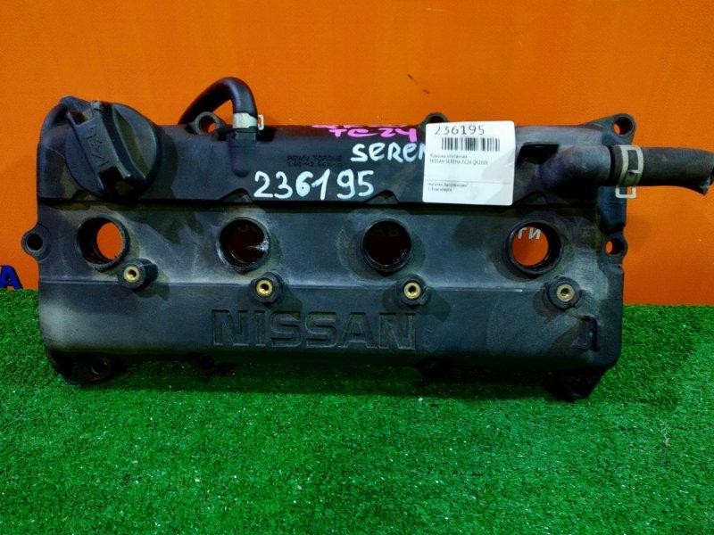 Крышка клапанная Nissan Serena TC24 QR20DE