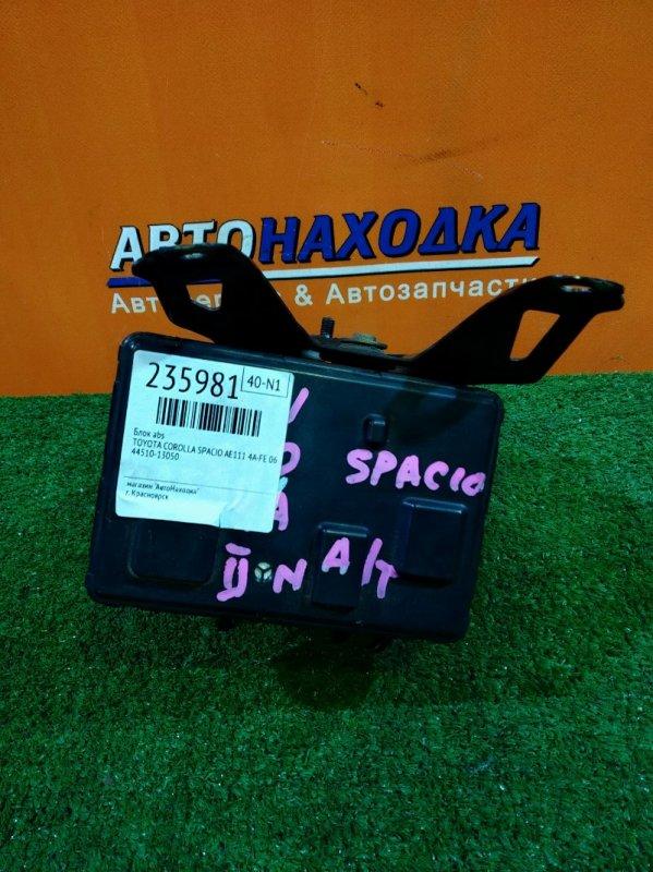 Блок abs Toyota Corolla Spacio AE111 4A-FE 06.2000 44510-13050