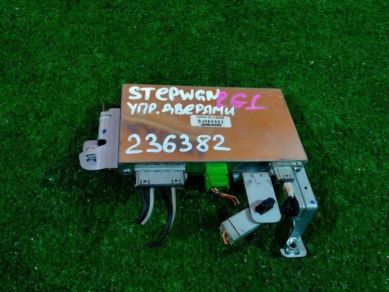 Блок управления дверьми Honda Stepwgn RG1 K20A 39845-SLJ-0030