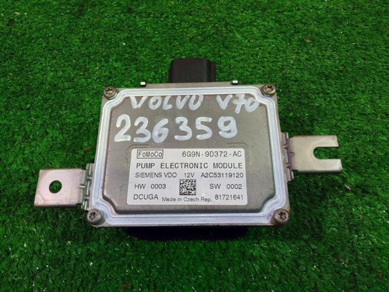 Блок управления топливным насосом Volvo V70 BW5 B5254T6 06.2008 6G9N-9D372-AC РЕЛЕ БЕНЗОНАСОСА