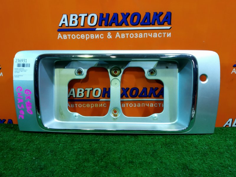 Накладка на багажник Toyota Chaser GX100 1G-FE 76801-22020 ПОД НОМЕР