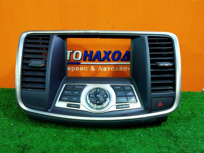 Блок управления навигацией Nissan Teana J32 VQ25DE JN20A +КОНСОЛЬ МОНИТОРА