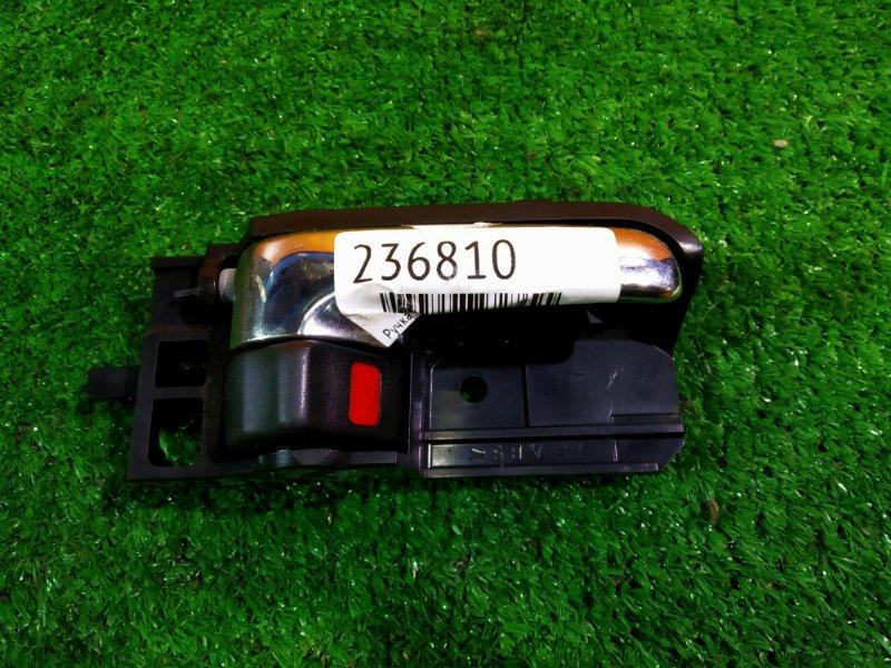 Ручка внутренняя Toyota Wish ZNE10 1ZZ-FE передняя правая