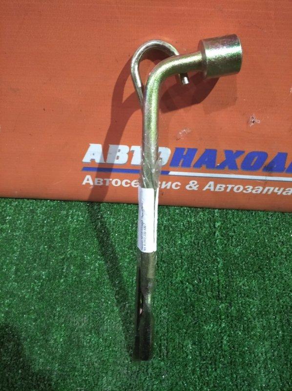 Ключ балонный d=21mm c крюком для домкрата