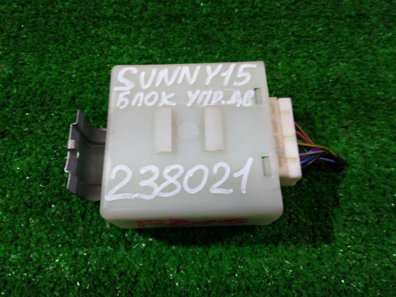 Блок управления дверьми Nissan Sunny FB15 QG15DE 28595-4M415
