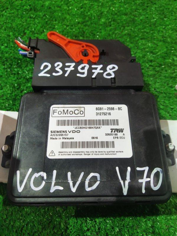 Блок управления Volvo V70 BW5 B5254T6 06.2008 6G912598BC РУЧНИК
