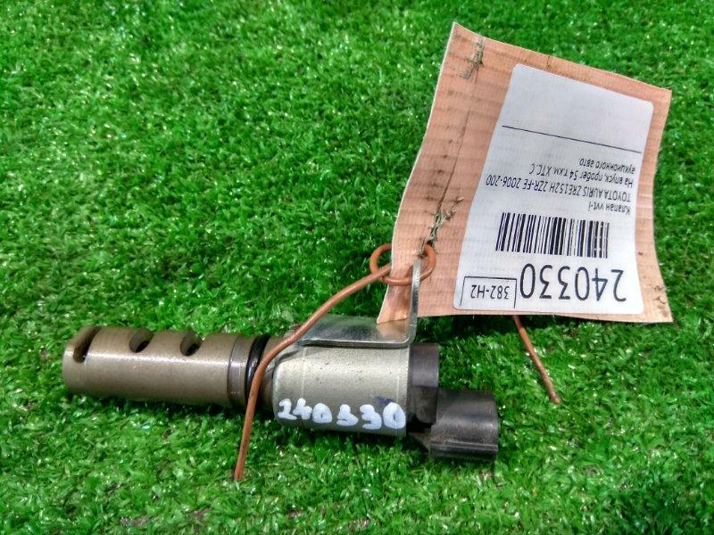 Клапан vvt-i Toyota Auris ZRE152H 2ZR-FE 2006 15330-37010 На впуск, пробег 54 т.км. ХТС. С аукционного авто.